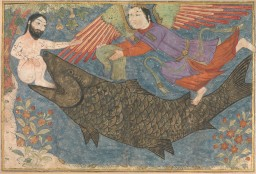 The Sign of Jonah, Part VII: 2:1-9